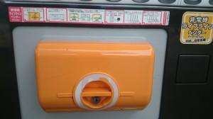伊藤園自動販売機 自家発電