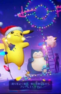 s_クリスマス2