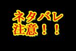 ピカブイ・ポケモンGO:メルタンをメルメタルに最速で進化させるには?