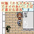 VCCAoi