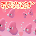PokemonGO2018Barentain