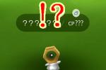 ポケモンGO:ナット型の謎のポケモン登場!?正体はいったい?